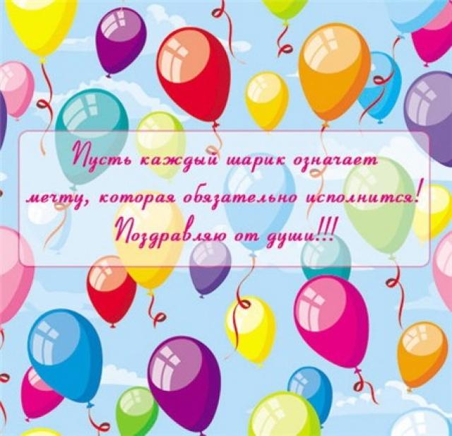 Если поздравили с днем рождения раньше что делать