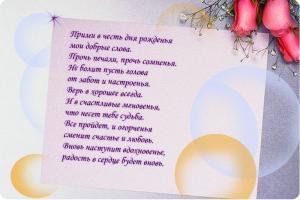 post-24314-1413104692_thumb.jpg