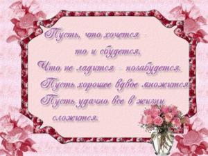 post-24314-1409203878_thumb.jpg