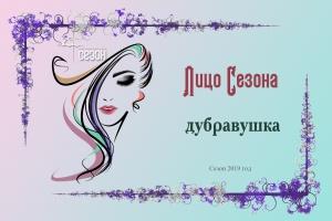 post-24518-1572168393_thumb.jpg