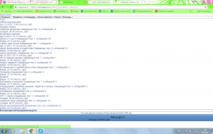 _A85788B0B0EC524748C85D370BD6C048BCB0538CDFD0BC29FD_pimgpsh_fullsize_distr.png