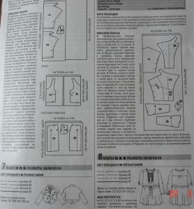 post-24520-1490200139_thumb.jpg