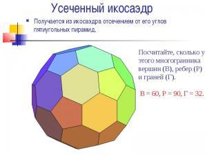 post-24672-1398467567_thumb.jpg