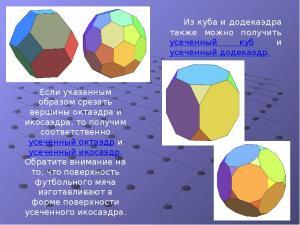 post-24672-1398467624_thumb.jpg