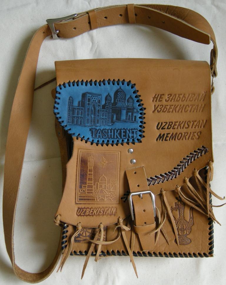 Самодельная сумка на пояс из кожи