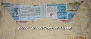 post-25220-1447227181_thumb.jpg