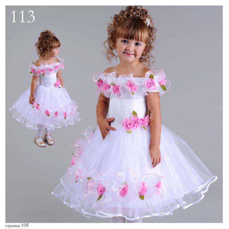 Детское платье нарядное сшить