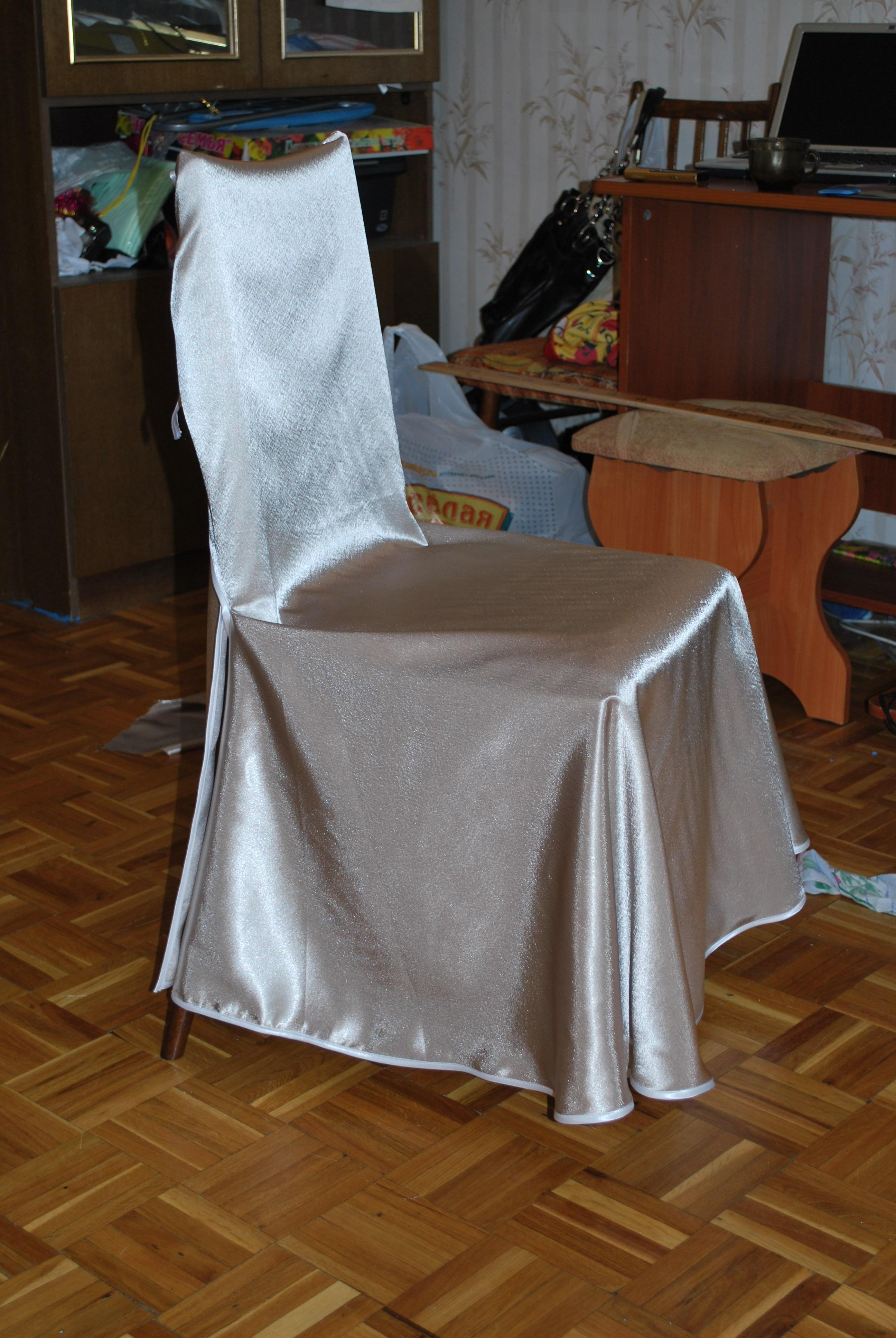 Как сделать накидку на стул фото 979