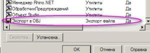 post-26745-1360740585_thumb.jpg