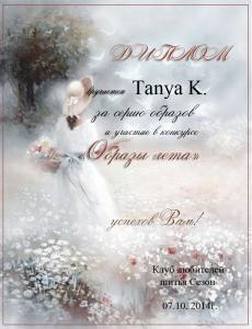 Tanya_K..jpg