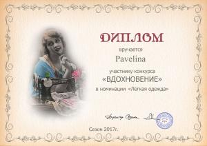 Pavelina.jpg