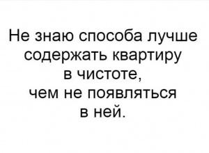 post-271-1538077008_thumb.jpg