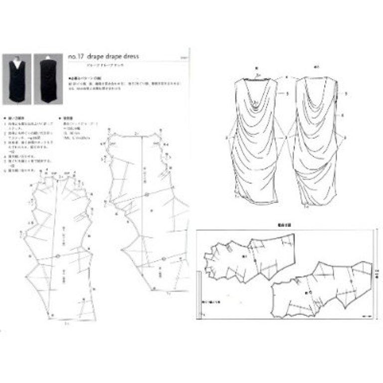 Перекошенная выкройка платья
