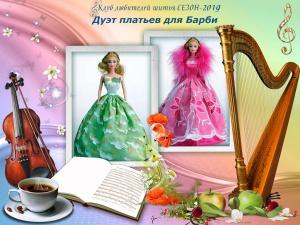 music1200.jpg