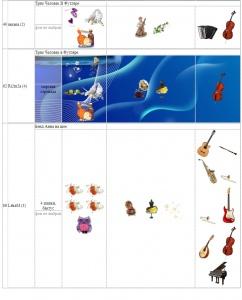 page1_2.jpg