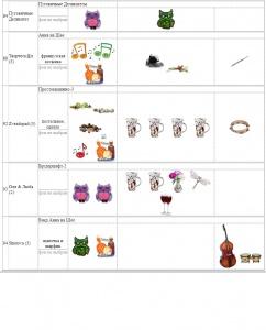 page1_4.jpg