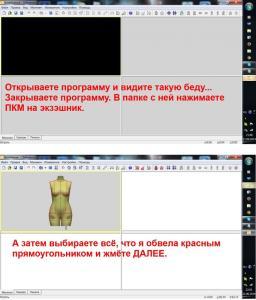post-30446-1403376124_thumb.jpg