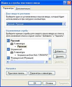 post-30446-1345659932_thumb.jpg