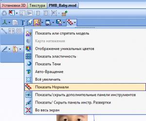 post-31017-1354968892_thumb.jpg