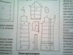post-31175-1541066093_thumb.jpg