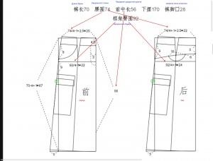 post-31938-1550567791_thumb.jpg