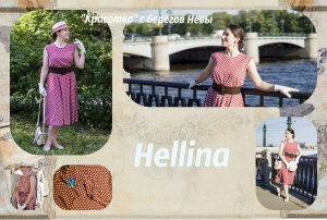 Hellina__.jpg