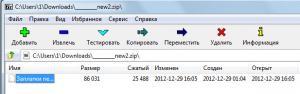 post-33128-1359210212_thumb.jpg