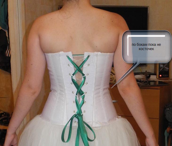 Как сделать из корсета платье 283