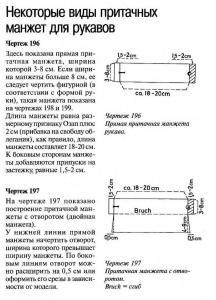 p0113.jpg