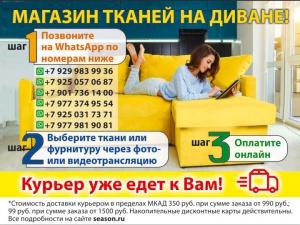 IMG_20200326_WA0011.jpg