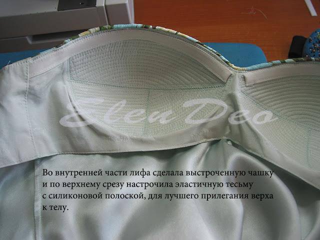 Как сшить подклад для платья из сетки