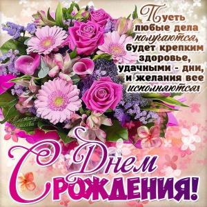 post_33194_1483000615.jpeg