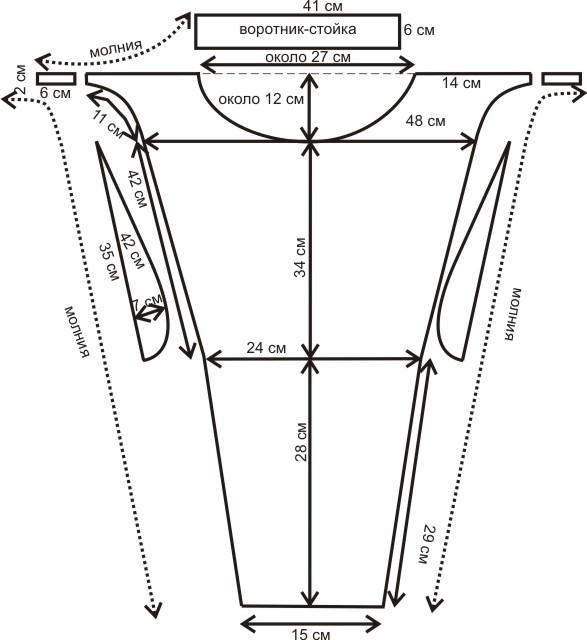 Выкройка вставки для беременных в куртку 27