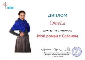 OmeLa.jpg