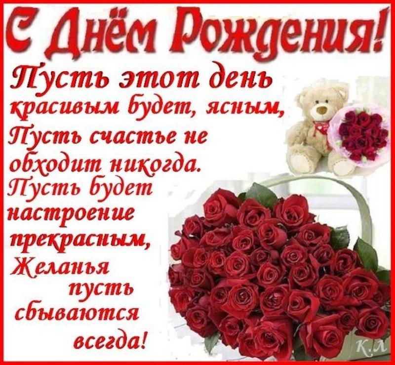 Поздравления с днем рождения бабушки 63