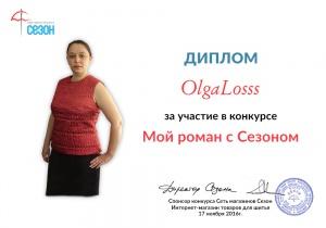 OlgaLosss.jpg