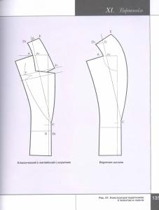 p0134.jpg