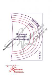 pleshevaya_nakladka1.jpg