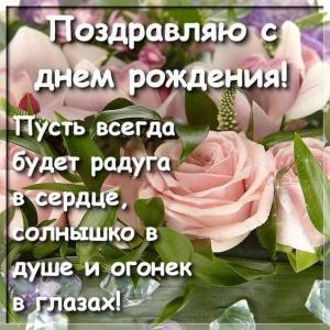 41adaee0e84124c24993790e7af0b1f9.jpg