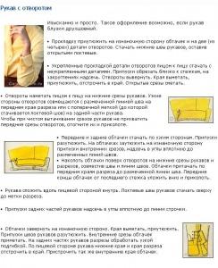 post-348-1499507015_thumb.jpg