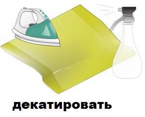 VksBHWoyCFc.jpg