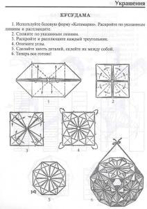 post-348-1319184061_thumb.jpg