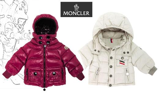 Зимняя детская куртка своими руками