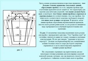 post-348-1462350201_thumb.jpg