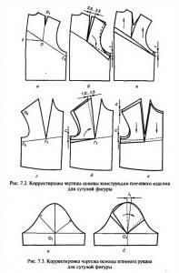 2б.jpg