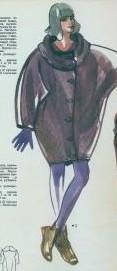 Крой пальто