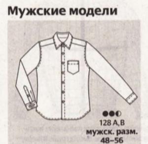 post-348-1516335357_thumb.jpg