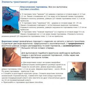 post-348-1470226429_thumb.jpg