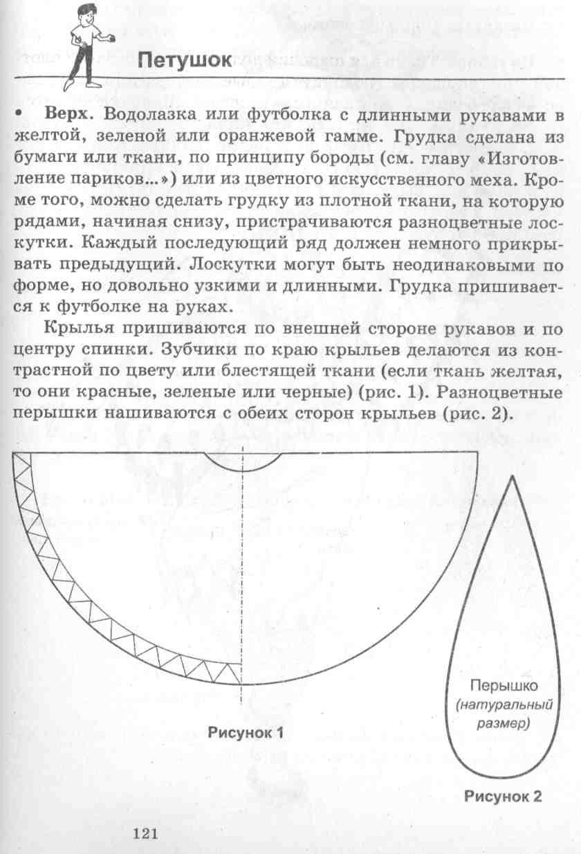 Схема слова зяблик 1 класс фото 167