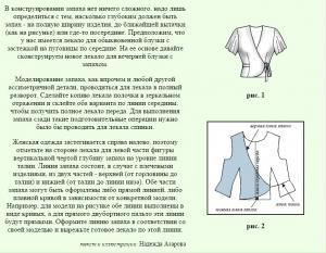post-348-1447304514_thumb.jpg